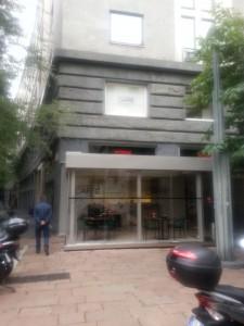 The Emporio Armani Caffe